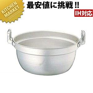 送料無料 エレテック アルミ料理鍋 30cm (8.0L)【kmaa】 料理鍋 調理用鍋 両手鍋 IH対応 電磁調理器対応 アルミ 業務用
