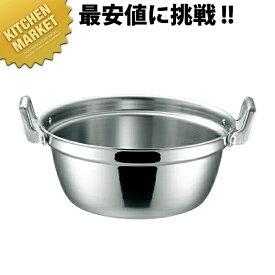 KO 19-0ステンレス IH 段付鍋 36cm (12.7L)【kmaa】 段付鍋 段付き鍋 IH対応 電磁調理器対応 ステンレス 業務用