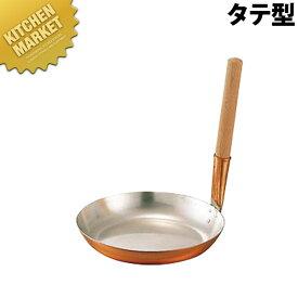 銅親子鍋 タテ柄 【kmaa】 親子鍋 親子丼 かつ丼 カツ丼 銅製