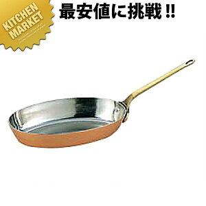 銅 小判プチフライパン 12cm【kmaa】ソースパン ミニソースパン 銅鍋 銅製 燕三条 卓上演出 料理演出用品