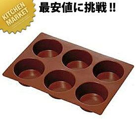 シリコーン ラバーパン マフィン型 [N] マフィン型 カップケーキ マフィン 蒸しパン シリコン ケーキ型 製菓道具 お菓子作り 業務用
