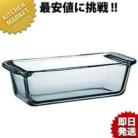 耐熱ガラス パウンド型 B211T【kmss】 耐熱ガラス ケーキ型 パウンド型 パウンドケーキ型 製菓道具 お菓子作り 業務用 あす楽対応