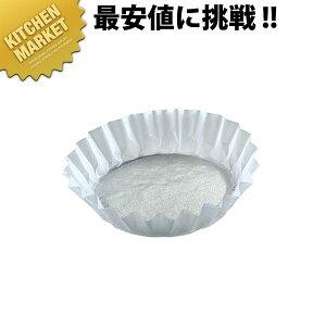 タルトレット敷紙 小【kmaa】 敷き紙 敷紙 パイ皿 タルト型 ケーキ型 製菓道具 お菓子作り 業務用