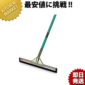 楽天市場】床 水切り ワイパーの通販