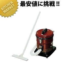 送料無料 パナソニック 店舗用掃除機 MC-G200P 【kmaa】 業務用 掃除機 領収書対応可能