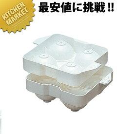 製氷器 まるまる氷 大 【kmaa】製氷器 製氷皿 丸氷 まるい氷 丸い氷 アイスボール