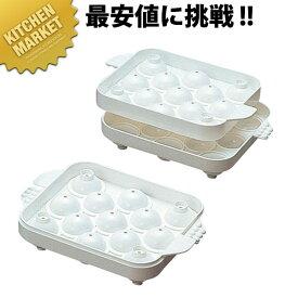 製氷器 まるまる氷 小 (2ヶ組) 【kmaa】製氷器 製氷皿 丸氷 まるい氷 丸い氷 アイスボール