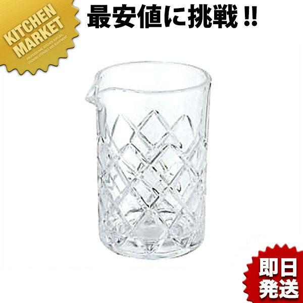 矢来 ミキシングカップ (ガラス製) 500cc 【kmaa】