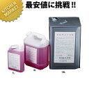 【スーパーSALE!】シルクリーンN 18L 一斗缶 業務用 洗浄剤 金属磨き 金属みがき 領収書対応可能