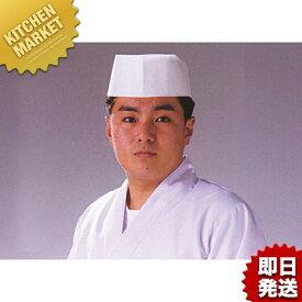 使い捨て 和帽子 [D24110(50枚入)] 【kmss】 コック帽子 厨房用 業務用 あす楽対応