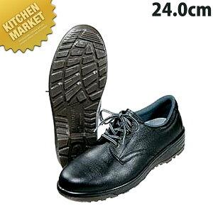 軽量安全靴 CF110 24.0cm 【kmaa】 コックシューズ 安全ぐつ 厨房シューズ 厨房靴 厨房用スニーカー 男女兼用 メンズ レディース 業務用