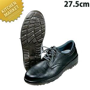 軽量安全靴 CF110 27.5cm 【kmaa】 コックシューズ 安全ぐつ 厨房シューズ 厨房靴 厨房用スニーカー 男女兼用 メンズ レディース 業務用