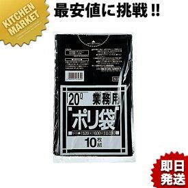 業務用ポリ袋 黒 N-42 45L用 10枚入 あす楽対応 ポリ袋 ビニール袋 ごみ袋 ゴミ袋 厚手 強力 厨房 キッチン