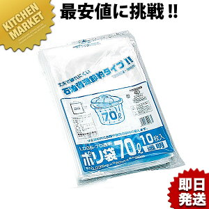 福助 業務用ゴミ袋 透明 LD30-70 70L(20枚入) 【kmaa】 あす楽対応 ポリ袋 ビニール袋 ごみ袋 ゴミ袋 非食品用 厨房 キッチン