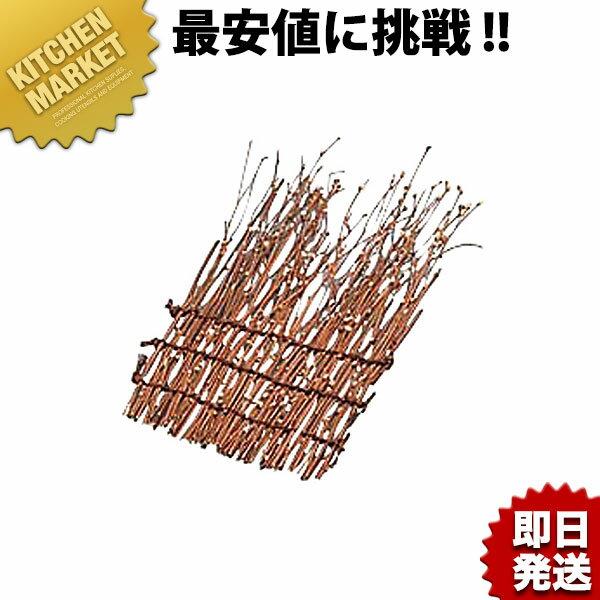 萩すだれ [小]□ 業務用 簾 スダレ 料理飾り 刺身 演出用品 料理演出 あす楽対応 【kmaa】
