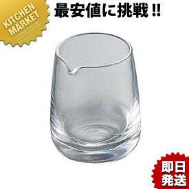 #60 ミルク入スキ 中 【kmaa】ミルクポット ミルクピッチャー ミルクジャグ ミルクマグ クリーマー コーヒーミルク入れ ガラス製 日本製 あす楽対応