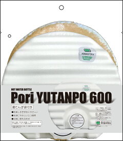 三宅化学 ポリ湯たんぽ 600ml ベージュ 湯たんぽ袋付き