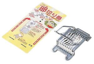 ステンレス製 卵切り器 簡単スライス 輪切り ゆで卵