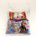 アナと雪の女王 プチギフト お菓子 駄菓子 詰合せ 300円ギフト 景品 子供会 イベント