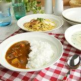 洋食器カレー皿パスタ皿5枚セットカレー皿セット食器セット皿22cmあす楽業務用食器