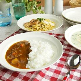 洋食器 カレー皿 パスタ皿 5枚セット カレー皿セット 食器セット 皿 22cm あす楽 業務用食器