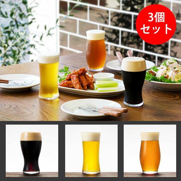 あす楽 ガラス食器 クラフトビア マスターセット アデリア 洋食器 ビア グラス タンブラー ギフト おしゃれ