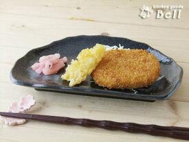 黒釉白吹 半月皿 13.5cm x 21.5cm 焼き物皿/刺身皿/おかず皿/天ぷら皿/黒い食器/業務用食器