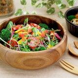 木製食器アカシア丸型ボウル20cmサラダボウルお菓子鉢大鉢カフェ食器カフェ風業務用食器
