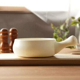 耐熱片手土鍋 片手鍋 アイボリー 満水 500cc グラタン皿 チーズフォンデュ 鍋 耐熱食器 カフェ食器