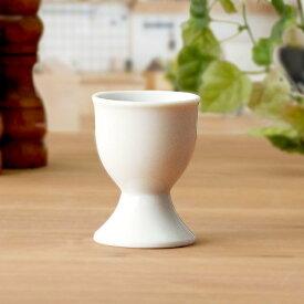 エッグスタンド 白 陶製 洋食器/カフェ食器/カフェ風/おしゃれ/ゆでたまご/半熟卵/ゆで卵/卵立て/白い食器/業務用食器