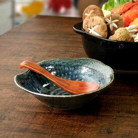 大きな とんすい ブルーいらほ 和食器 小鉢 鍋皿 なべのうつわ