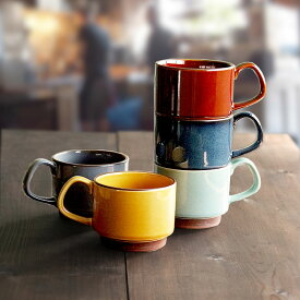 マグカップ マグ soragama 宙窯 スタッキングマグ スタッキング 美濃焼 カフェ食器 北欧雑貨 おしゃれ