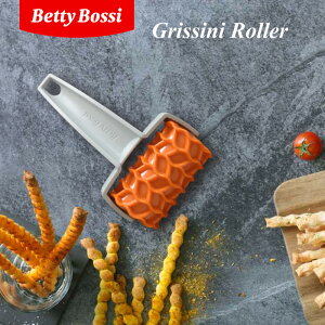 Betty Bossi ベティボッシ グリッシーニ ローラー パイ生地 型ぬき 製菓