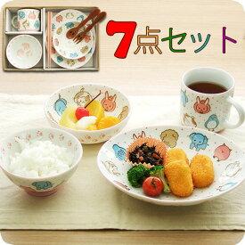 子供食器セット アニマル フェイス7点セット送料無料 あす楽 美濃焼 皿 小鉢 茶碗 マグ 箸 スプーン フォーク AFAVPKO