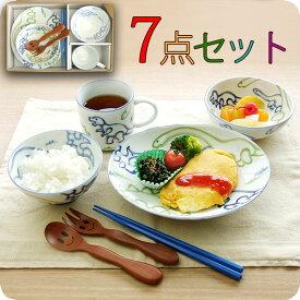 子供食器セット ジュラシック7点セット 送料無料あす楽 美濃焼 皿 小鉢 茶碗 マグ 箸 スプーン フォーク JYUVPKO