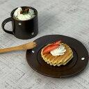 手描き 水玉 ドット コーヒーカップ & ソーサー 満水 165cc チョコ 洋食器/おしゃれ/コーヒー紅茶/業務用食器