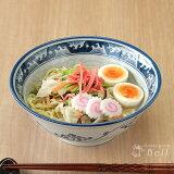 波唐草麺丼21cmラーメン鉢丼ぶりどんぶり日本製業務用食器