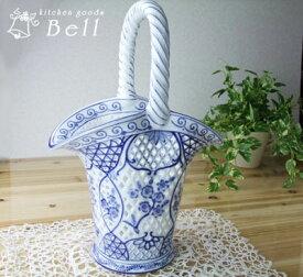 透かし 花瓶 ブルーアラベスク 手付き インテリア おしゃれ フラワーベース ドライフラワー