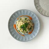 グレーしのぎ花プレート23cmおしゃれカフェ食器大皿パスタ皿ワンプレートランチプレート洋食器和食器北欧美濃焼