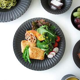ストーリア 24cmプレート クリスタルブラック ステーキ皿/パスタ皿/洋皿/洋食器/カフェ風/ディナー皿/パーティー皿/盛り皿/ワンプレート/サラダ皿