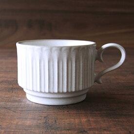 ストーリア スタックコーヒーカップ ラスティックホワイト スープマグ カップ コップ マグカップ 持ち手 おしゃれ カフェ