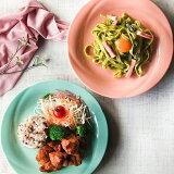 洋食器大皿風車の大皿26cm選べる2色ブルーorピンクパスタ皿ステーキ皿ランチプレートカフェ食器カフェ風おしゃれ