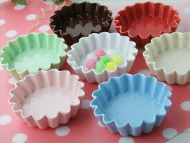 陶製 マドレーヌカップ カラフル 選べる7色 ラムカン/ラメキン/浅小鉢/業務用食器