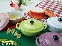 陶器製のミニチュア鍋 ミニ楕円ココット ラムカン(ラメキン)選べる5色 蓋付きココット 1個 業務用食器