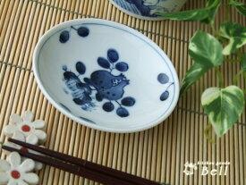 和食器 小皿 藍凛堂 あいりんどう ざくろ 薬味皿 3.0皿 9.5cm 醤油皿 漬物皿 業務用食器