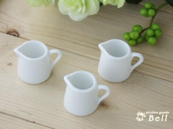 1人用 ミルクピッチャー 1個 白い食器/カフェ食器/おしゃれ/クリーマー/ミルク入れ 業務用食器