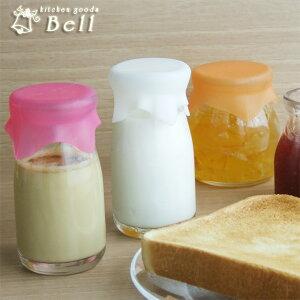 グーニュービン 90ml シリコンキャップ付 選べる4色/ミルクボトル/保存瓶/かわいい 牛乳瓶 形 容器 業務用食器