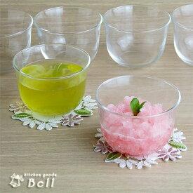 6個組 ガラス 冷茶碗 6客 セット 満水 215cc 1個当たり¥216/デザートカップ/冷茶グラス セット/日本製/ガラス製/ガラス 煎茶/冷やし和スイーツ/和菓子/業務用食器