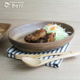木製 アカシア プレート オーバルボール 22cm カフェ食器 カフェ風 木製 楕円 アウトドア食器 業務用食器