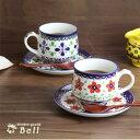 【あす楽】PORSKA ペアコーヒー  カップX2+皿X2+スプーンX2 (230ml)..-/食器セット【ギフト&送料無料】カップ&ソ…